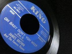 画像3: ジェームス・ブラウンUS原盤★JAMES BROWN-『OH BABY DON'T YOU WEEP』