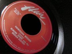 "画像2: ""Boogie Shack""収録★ELMORE JAMES-『HAWAIIAN BOOGIE』"
