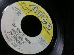 画像2: Buffalo Springfield名曲カバー★KING CURTIS-『FOR WHAT IT'S WORTH』