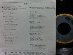 """画像2: クボタタケシ""""米国音楽""""選出★BABE-『THEY DON'T KNOW』"""